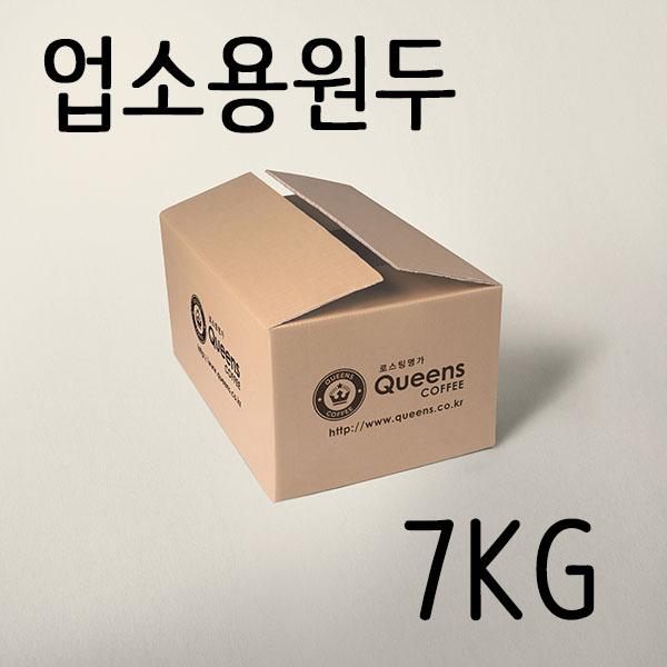 퀸즈커피 업소용원두 (7kg)